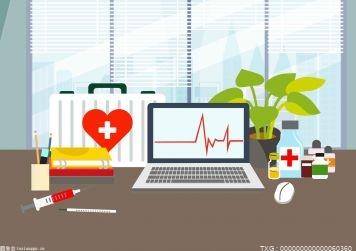 """探索数字化""""医+药""""服务创新模式 共同助力""""健康中国""""建设"""