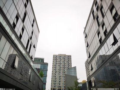 楼市调控动真格 多地收紧房贷监管围堵炒房漏洞