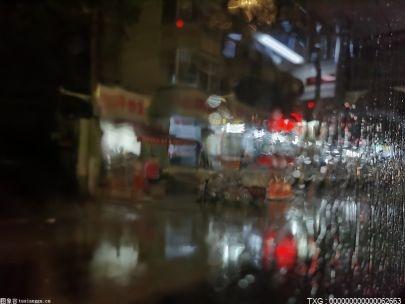 宜昌汛期于10月15日结束 今年雨量同比均值偏少14.9%
