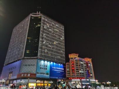 2020年天津二手房成交规模和价格均保持平稳 买房人年轻化特点突出