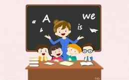 把握教师评价趋势有助于完善教师评价制度
