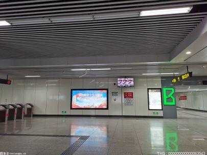 深圳将建7座地铁装配式车站 装配式施工 基本不产建筑垃圾