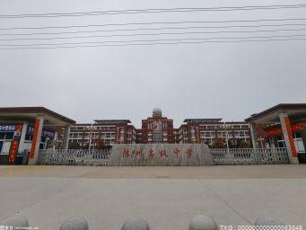 武汉部分中小学试行弹性上下班 探索为教师科学减负