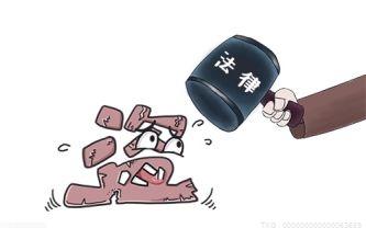 海南出台首批自贸港配套法规 最高可处五十万元罚款