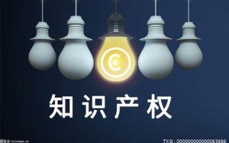 第八届中国国际版权博览会:广东馆组织版权业全链条相关单位55家参展