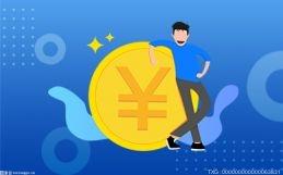 """2021""""创青春""""川东北经济区青年创新创业大赛决赛在广安举行"""