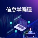 消费互联网行业应用AI更具优势 传统行业应用AI面临挑战