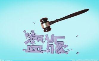 第八届中国国际版权博览会 :广东创建三个全国版权示范城市